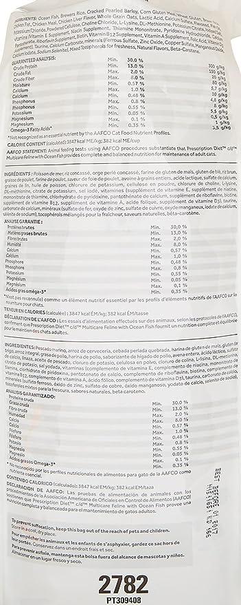 Amazon.com : Hills Prescription Diet C/D Multicare Feline Urinary Care - Ocean Fish - 8.5Lb : Pet Supplies
