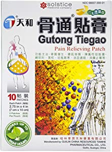 Tianhe Guteng Tiegao Pain Relieving Patch