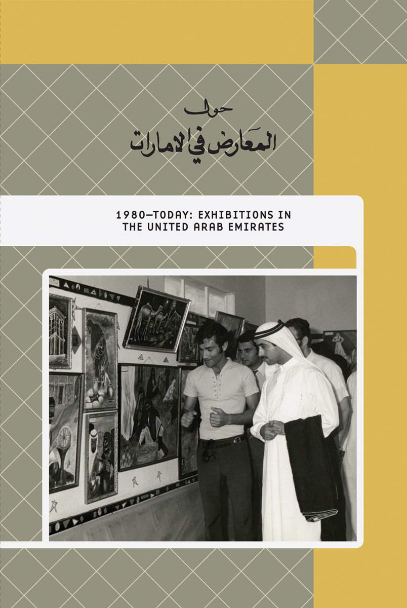Download 1980–Today: Exhibitions in the United Arab Emirates PDF