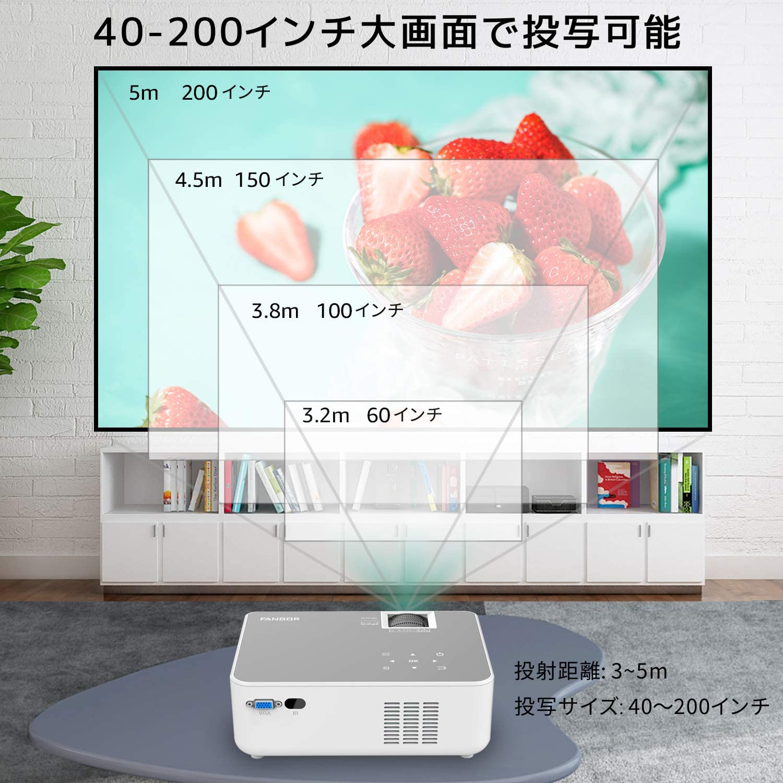 FANGOR 小型 おすすめ人 気プロジェクター 5500ルーメン ワイヤレス接続 bluetooth ネイティブ解像度1920×1080 1080PフルHD対応
