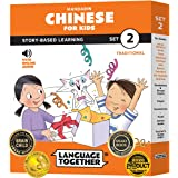 Chinese for Kids Set 2: 10 Beginning Chinese Reader Books with Online Audio and 100 More First Words in Pinyin and Traditiona