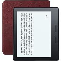 Kindle Oasis Wi-Fi バッテリー内蔵レザーカバー付属 メルロー