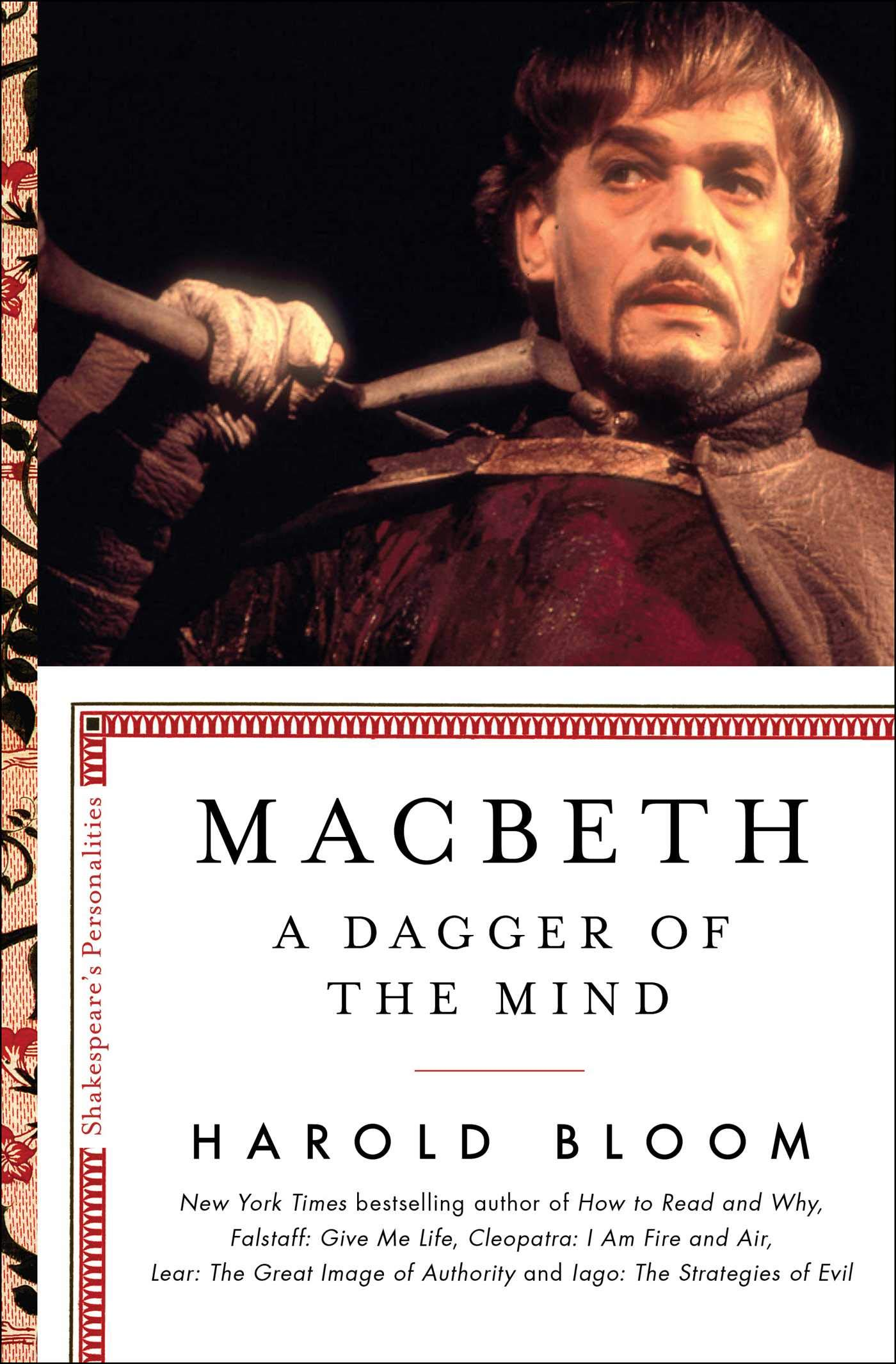 dagger of the mind shakespeare