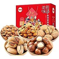 BE&CHEERY 百草味 坚果零食礼盒1518g 特产组合9袋装