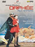 Offenbach: Orpheus (Live Recording From The Opera National De Lyon; 1997) [DVD] [2009] [NTSC]