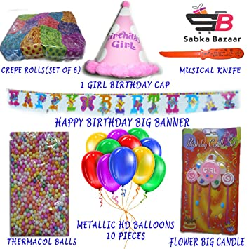 Buy Sabka Bazaar Birthday Decoration Kit For Girls Pack Of 21 Online At Low Prices In India