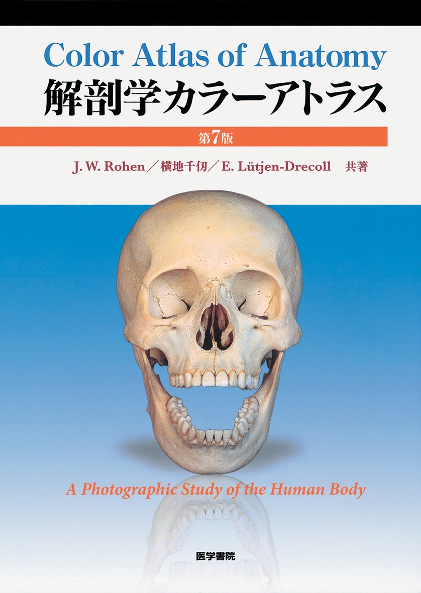 Kaibogaku kara atorasu.: Amazon.co.uk: Johannes Wilhelm Rohen ...