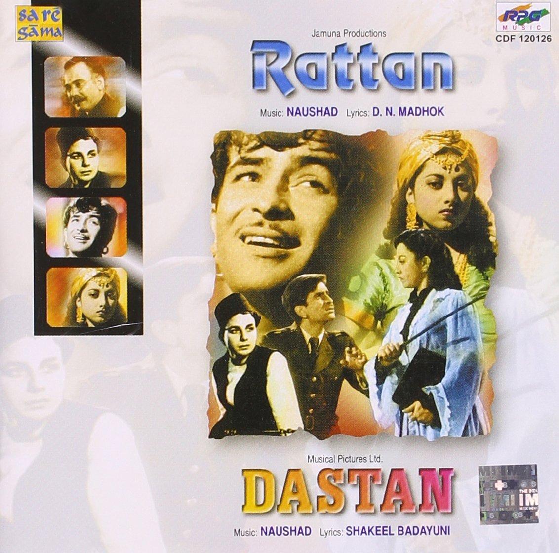 Rattan/Dastan