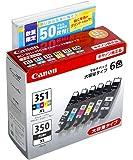 旧モデル Canon 純正インクカートリッジ BCI-351XL(BK/C/M/Y/GY)+350XL 6色マルチパック 大容量タイプ 【L版写真用紙50枚付】 BCI-351XL+350XL6MPL50A