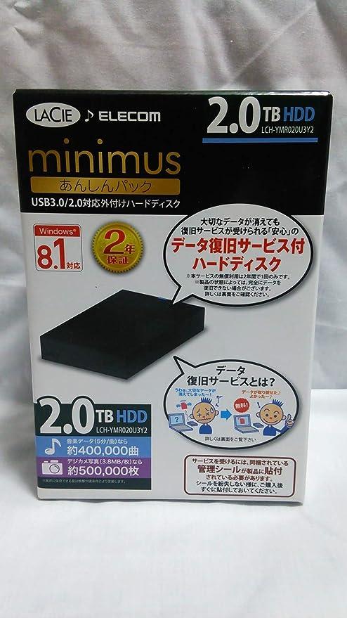 LaCie 3.5インチ外付けHDD minimus 2TB