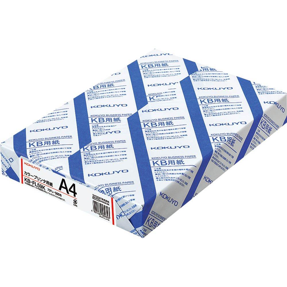 A4 500 sheets KB-FL59K Kokuyo color printer paper recycled paper (japan import)