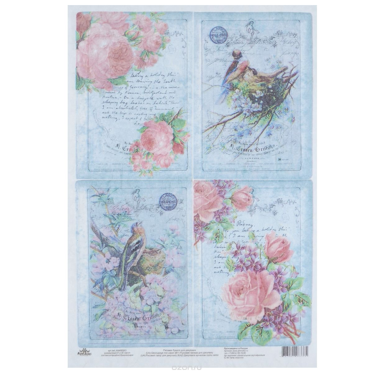 Rice Paper for decoupage. Beautiful Birds with Roses on Blue Background. A4 (8.27 × 11.69 inches). Made in Russia
