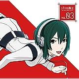 ラジオCD「シドニアの騎士~綾と綾音の秘密の光合成~」Vol.3