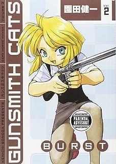 Gunsmith Cats 71Gwwk9WMrL._AC_UL320_SR228,320_