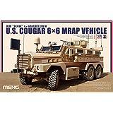 Meng U.S. Cougar 6x6 MRAP Vehicle Model Kit