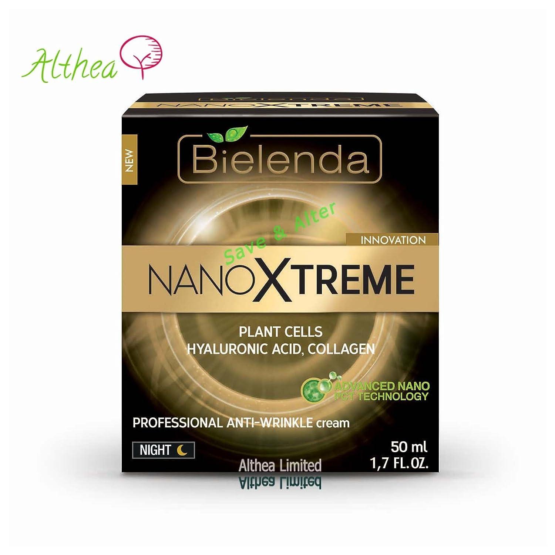 Nano Xtreme, crema viso anti-rughe viso acido ialuronico, Pro-Retinolo, Bielenda