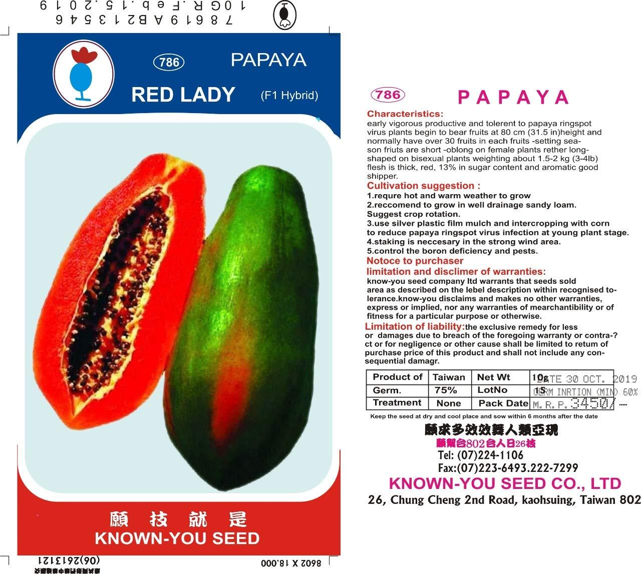 know u seeds Red Lady F1 Hybrid 786 Papaya Taiwan Seeds - Pack 10 g