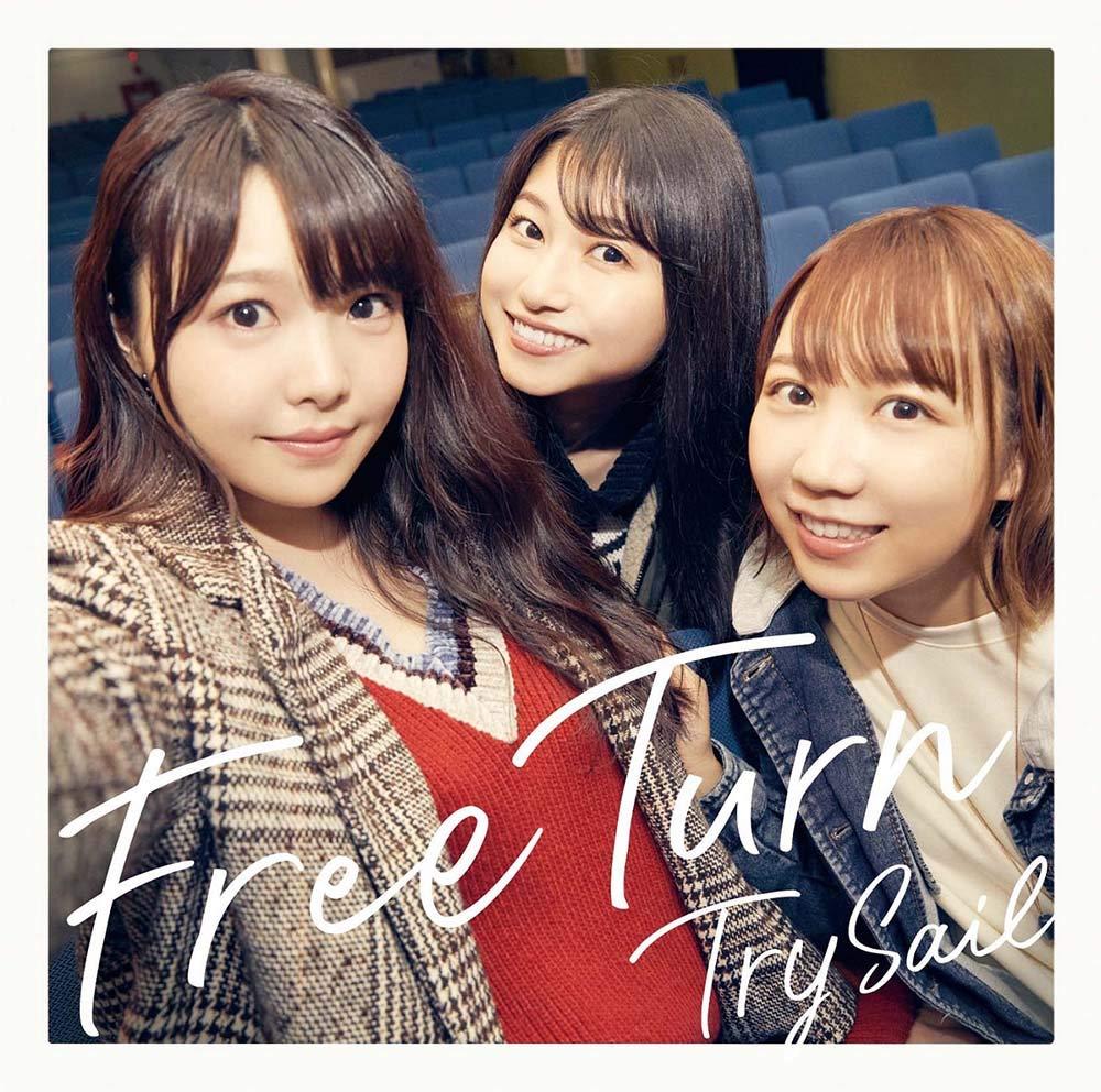 Limited Artist Type (CD + DVD)