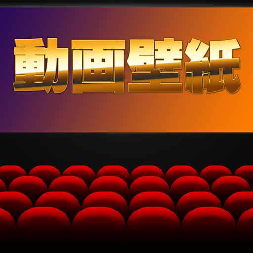 Moviewallpaper_HD]()