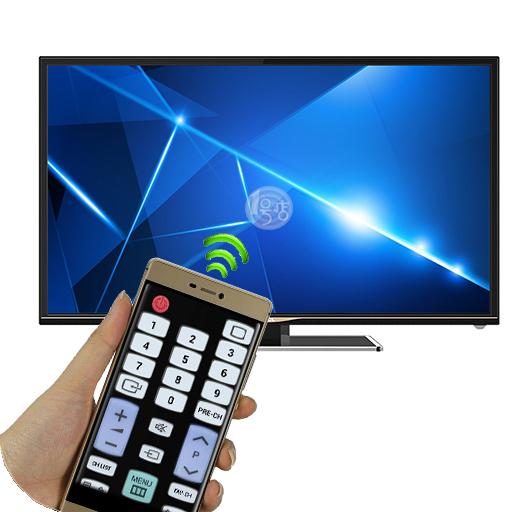 universal-tv-remote-control-2017