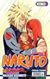 Naruto Pocket - Volume 53