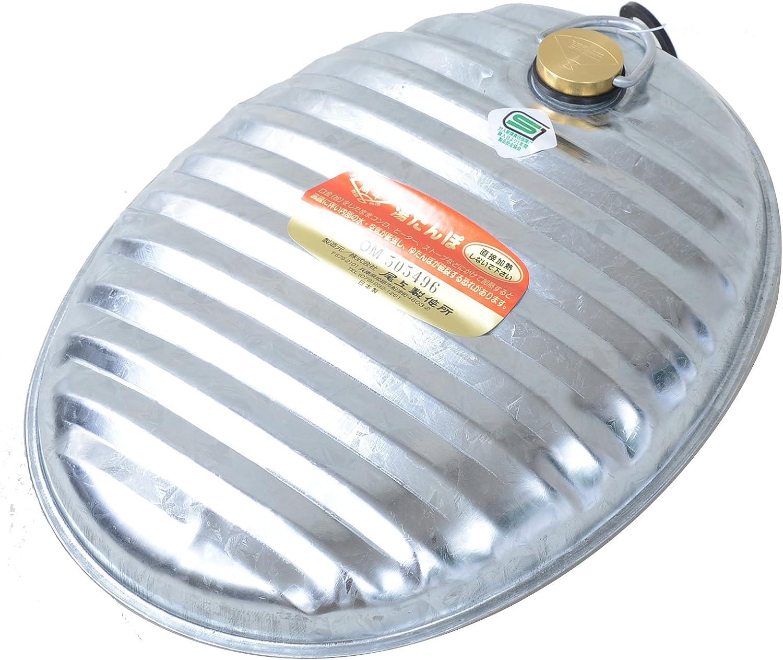 Japanese Heater Yutanpo Maruka Foot warmer Hot Water Bottle Steel Iron Bag 2.5L