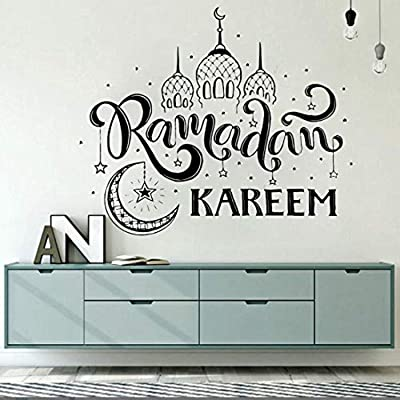 Muslin Quote Eid Murabak Ramadan Kareem Home Decoration Mas Wall Decals Decor Vinyl Sticker IR4930 (w26 h22): Arts, Crafts & Sewing