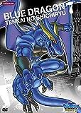 BLUE DRAGON-天界の七竜-  7 [DVD]