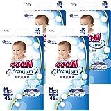 大王(GOO.N)纸尿裤 高品质 M(6-11公斤) 184片(46片×4) 天使系列婴儿纸尿裤 【整箱销售】
