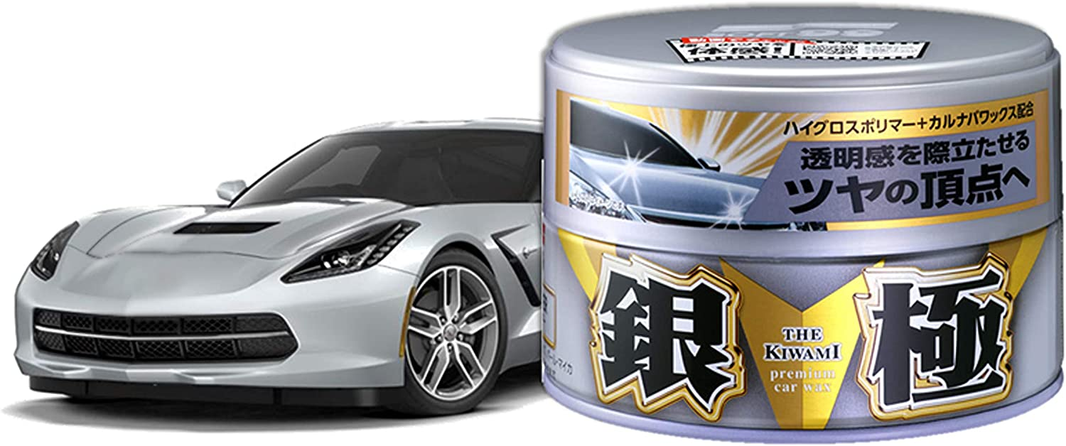Soft99 Kiwami Extreme Gloss Wax, Carnauba Rich Hybrid Wax for Detailing and Beauty, Hard Paste Waxing 200g - Silver
