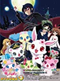 ジュエルペット サンシャイン DVD-BOX3【完全生産限定版】 [DVD]