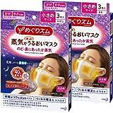 【まとめ買い】めぐりズム 蒸気でホットうるおいマスク ラベンダーミントの香り 小さめサイズ 3枚入×2