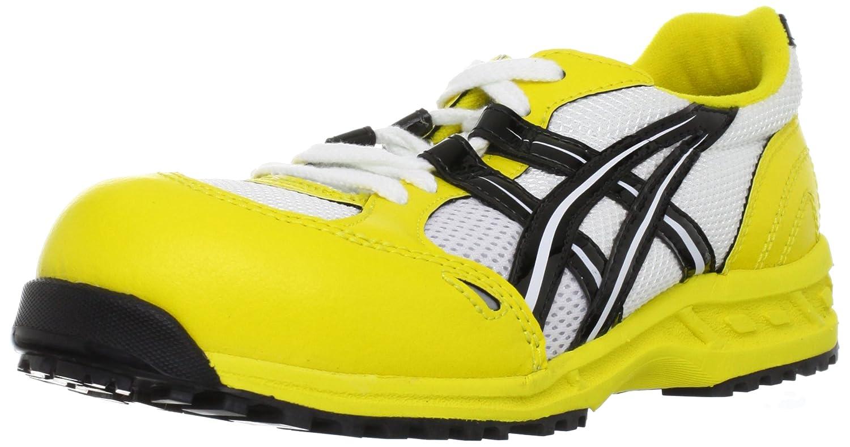 [ピーク] 安全靴 セーフティーシューズ BAS-4504 B075893FLK 25.0 cm 3E|オレンジ/イエロー