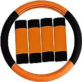FH Group 方向盘套 橙色 FH2033ORANGE