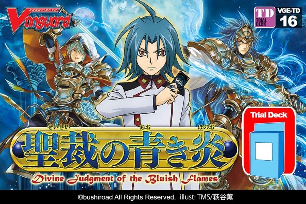 Vanguard Divine Judgment ot blueish Flames PCD D6 Card Game