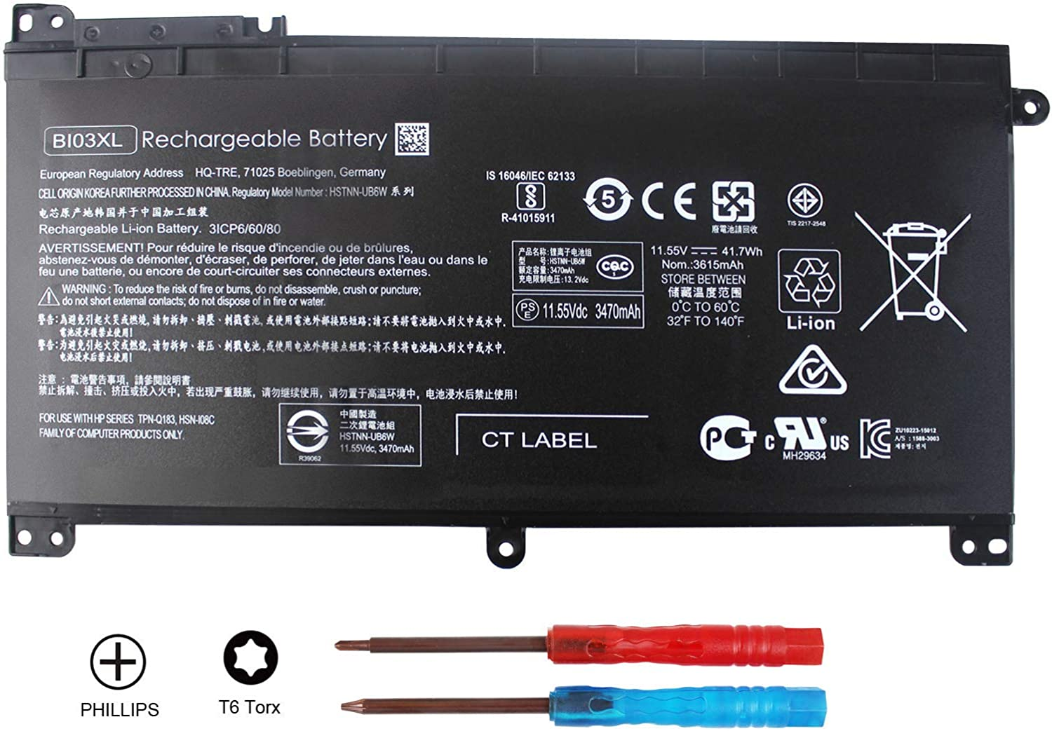 Shareway BI03XL ON03XL Laptop Battery Compatible with HP Pavilion X360 M3-U M3-U001DX M3-U103DX 13-U 13-U100TU 13-U113TU Stream 14-ax 14-ax020wm 14-ax040wm HSTNN-UB6W TPN-W118 843537-541