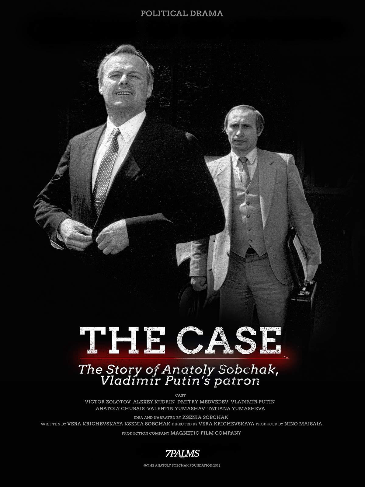 Amazon Com Putin The New Empire Vladimir Putin Donald Trump Jean Michel Carre Jean Michel Carre