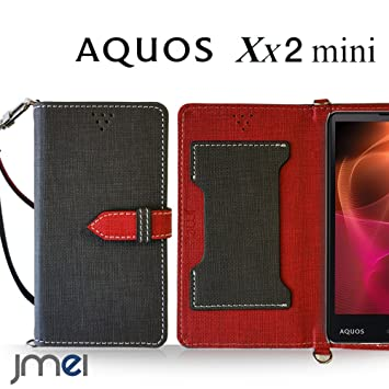 96e07cbced AQUOS Xx2 mini 503SH ケース jmeiオリジナルカルネケース VESTA ブラック Softbank ソフトバンク SHARP  アクオス ダブル