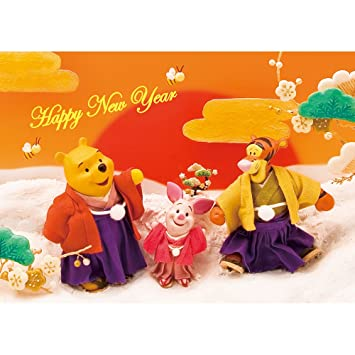 disney winnie the pooh happy new year 3d lenticular greeting card 3d postcard