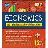 Economics XII Std Guide (EM)