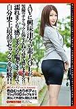 働くオンナ3 vol.21 [DVD]