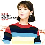 森高千里 UHQCD THE FIRST BEST SELECTION `93~'99
