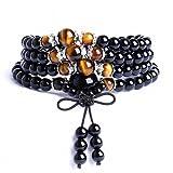Amazon Price History for:TISDA Mala Beads Multilayer Stretch Bracelet, Black Obsidian Tiger Eye Buddhist Prayer Beads 6MM 108