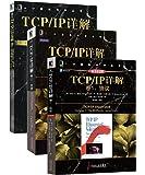 (套装3本)机工社三部曲 TCP/IP详解 卷1 :协议(原书第2版)+卷2 :实现+卷3:TCP事务协议、HTTP、NNTP和UNIX域协议——计算机科学丛书