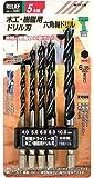 リリーフ(RELIFE) 六角軸ドリル 木工・樹脂用ドリル刃 5本組 26807