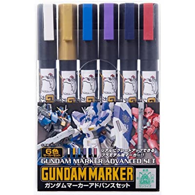 GSI Creos AMS 124 Gundam Marker Advance Set: Toys & Games