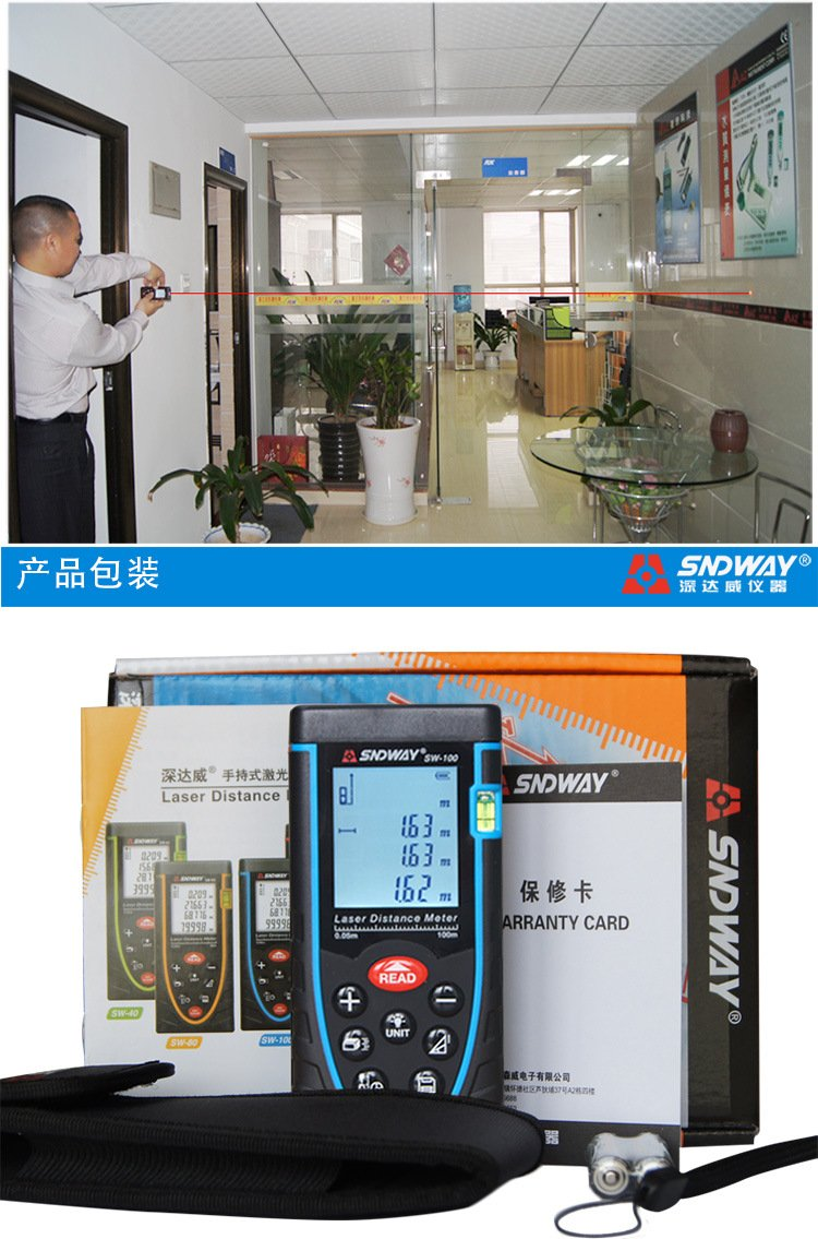 SW100 100 meters handheld range finder electronic ruler range finder