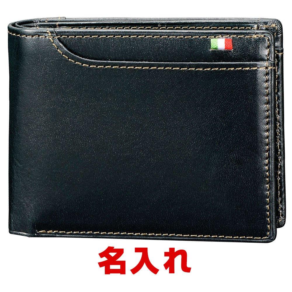 [ミラグロ] 財布 二つ折り財布 小銭入れ ボックス型 タンポナートレザーシリーズ CA-S-2108 B01LX1FUPI [名入れあり]ネイビー [名入れあり]ネイビー