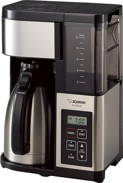 Amazon.com: Zojirushi Fresh Brew Cafetera eléctrica con ...