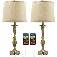 2-Set Befano Table Lamp with 2 USB Ports